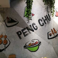Peng Chu ( Ba Yi Road ) User Photo