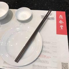 鼎泰豐(富春路店)用戶圖片