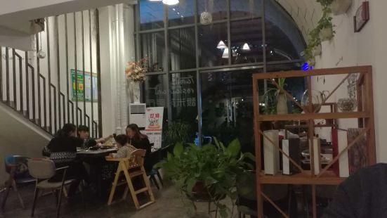 馥米芮餐廳