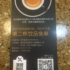 猜想咖啡用戶圖片