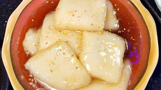 爐魚(大衛城店)