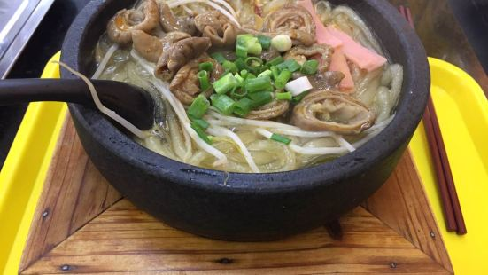 Yipinxian Noodle Store