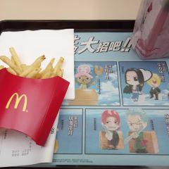 麥當勞(地王店)用戶圖片