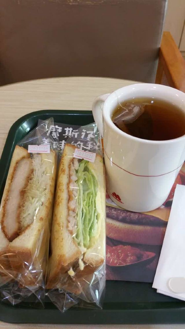 摩斯漢堡(五一店)