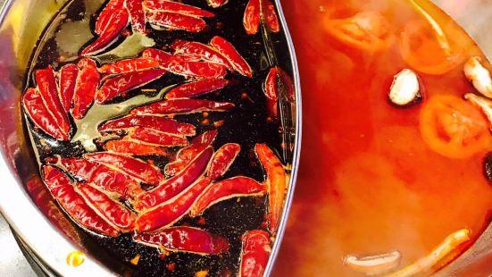 Da Long Yi Hot Pot( Feng Huang Street )