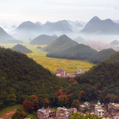 Guangnan Babao Scenic Area User Photo