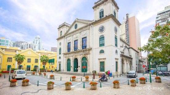 The Cathedral of the Nativity of Our Lady, Macau