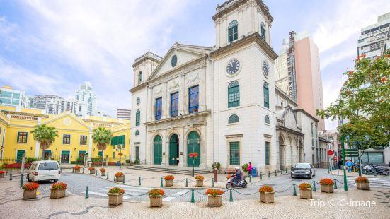 澳門主教座堂