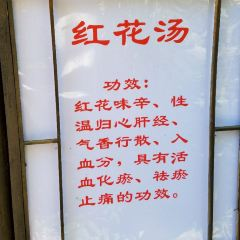 웨이하이 톈무 온천리조트 여행 사진
