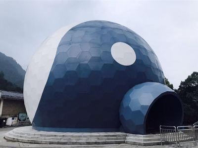 三清山360°極限飛球