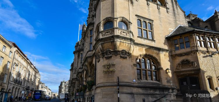Museum of Oxford1