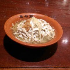 Yong He Yuan Restaurant User Photo
