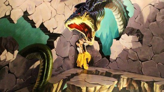 3D魔幻藝術館