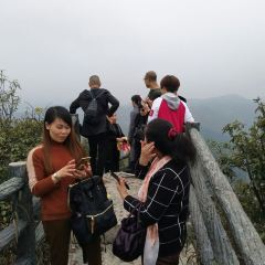 Jiuyi Mountain National Forest Park User Photo