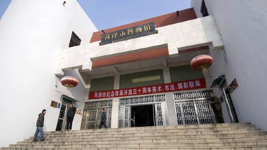 Heze Huaxia Museum