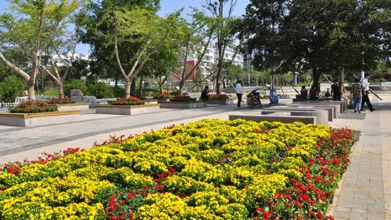 Happiness Park