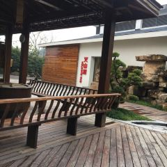Yangshan Resort & Spa User Photo