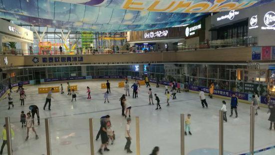 勒泰中心歐悅真冰場