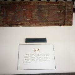 科挙博物館(江南貢院)のユーザー投稿写真