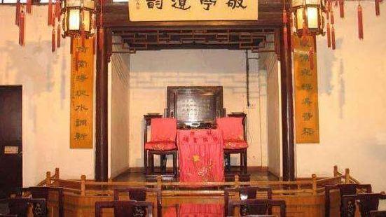 Feng Bridge Story-telling House