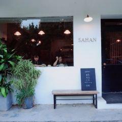 Sahan User Photo