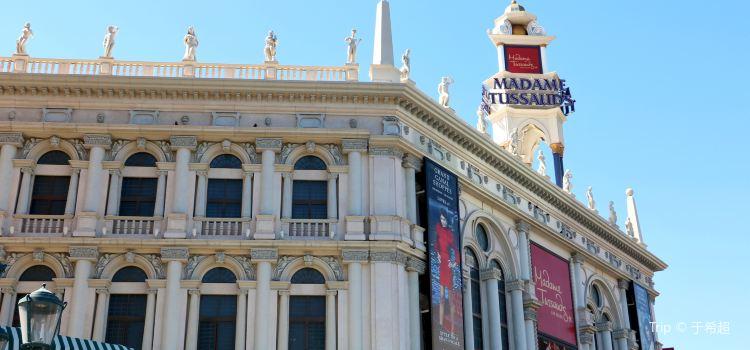 Madame Tussauds Las Vegas1