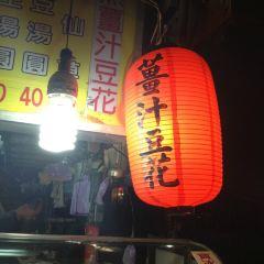 Liaoning Street Night Market User Photo