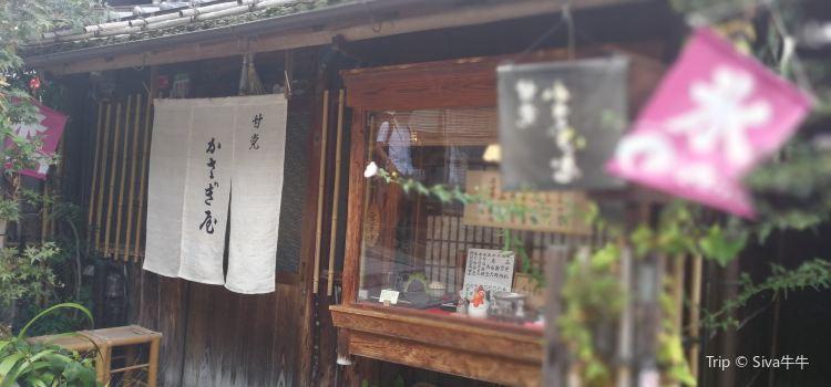 Kasagiya1