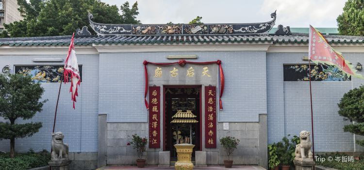 Tin Hau Temple (Stanley)2