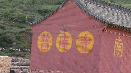 Pu'an Temple