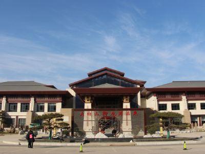 Taibaishan Yulongwan Hot Springs