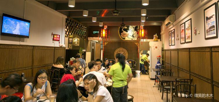 Restaurant Shark Fing2