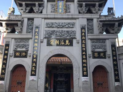 Zhengguosi (Southeast Gate)