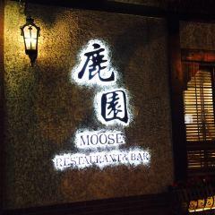 MOOSE User Photo