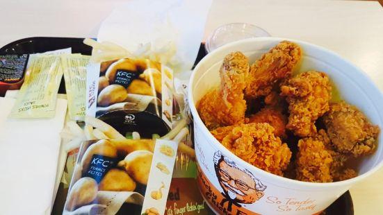 Kentucky Fried Chicken Schnellrestaurant