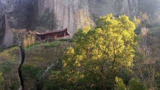 Yexinghua Hot Spring Manor