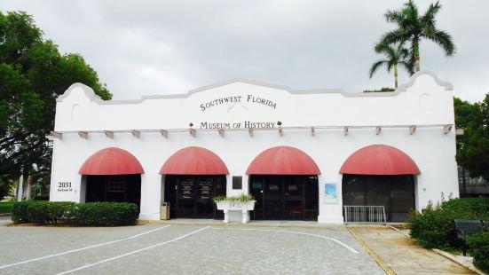 Imaginarium Science Center