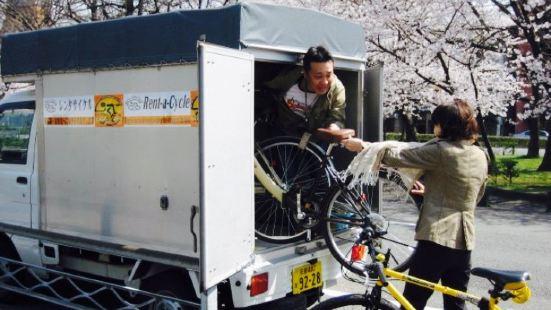 Kyoto Chirin Chirin, Nijojo Delivery Center