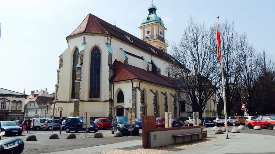 Maribor Cathedral (Church of St John the Baptist)