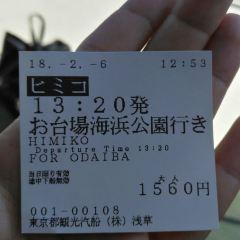 오다이바 여행 사진