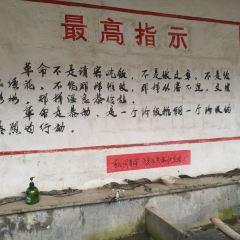 車渓民俗ツーリズムエリアのユーザー投稿写真