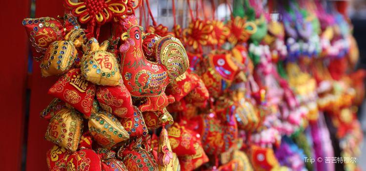 Chinatown (Nankinmachi)3