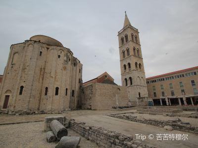 Church of St. Donat