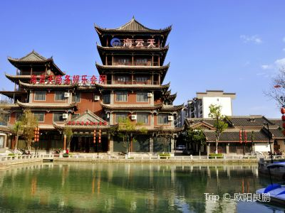 The Ancient Town of Yi