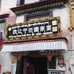 塢白藏餐閣用戶圖片