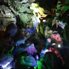White Cloud Cave of Mount Kong User Photo