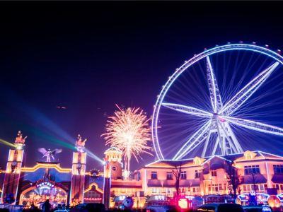 太和環球嘉年華遊樂園