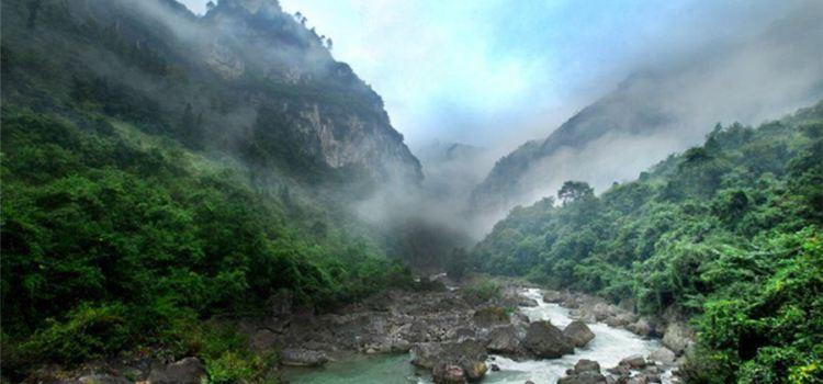 Nanjiang Canyon3