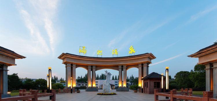 Tangchi Hot Spring1