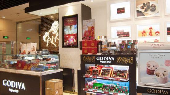 Godiva( Jiu Guang Bai Huo )